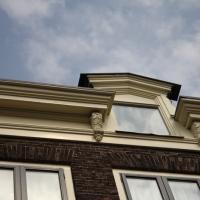 Restauratie Gevel Haarlem